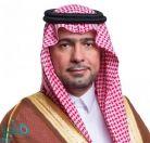 """""""الحقيل"""": منصة """"إحسان"""" تأتي تعزيزاً لقيم العمل الخيري التعاوني وفق رؤية المملكة 2030"""