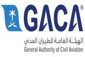 الطيران المدني: مطارات المملكة جاهزة بعد السماح بسفر المواطنين للخارج