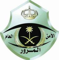 """إغلاق عقبتي الملك خالد و""""حزنة"""" في الباحة احترازيًا"""