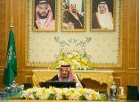 مجلس الوزراء يوافق على ترقيات بالمرتبة الرابعة عشرة، ووظيفة (وزير مفوض)