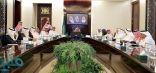 نائب أمير مكة يرأس اجتماعاً لمؤسسات الطوافة والزمازمة