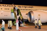 وصول أولى الرحلات المخصصة لعودة المواطنين من الخارج إلى مطار حائل الدولي