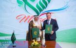 مركز الملك سلمان للإغاثة يُطلق المشروع السعودي لنزع الألغام في اليمن (مسام)