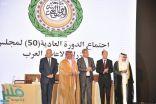 """تكريم الفائزين بجائزة التميز الإعلامي العربي  تحت شعار """"القدس في عيون الإعلام"""""""