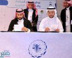 """""""العمل  و""""السعودية للمحامين"""" توقعان مذكرة تعاون لتوطين قطاع المحاماة"""