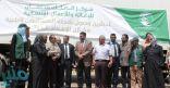 مركز الملك سلمان للإغاثة يسلّم مستلزمات الغسيل الكلوي لوزارة الصحة اليمنية