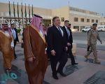 وزير خارجية الولايات المتحدة الأمريكية يغادر الرياض
