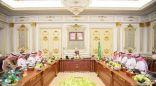ولي العهد يرأس الاجتماع الثاني لمجلس إدارة الهيئة الملكية لمدينة مكة المكرمة والمشاعر المقدسة