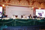 المملكة تعلن تبرعها بمليوني دولار للمنظمة الإسلامية للأمن الغذائي في جدة