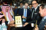 المملكة تشارك في الدورة الـ 35 لمعرض تونس الدولي للكتاب