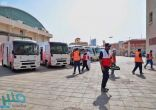 1600 متطوع ومتطوعة للهلال الأحمر السعودي يسخرون جهودهم لخدمة الحجاج