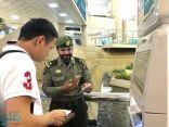 إدارات الجوازات بمنافذ المملكة تستقبل السيّاح القادمين بالتأشيرة السياحية