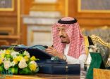 مجلس الوزراء يوافق على الترتيبات التنظيمية للهيئة العامة للمعارض والمؤتمرات