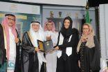 جمعية الثقافة والفنون بجدة تكرّم الأميرة لولوة الفيصل في ليلة استثنائية