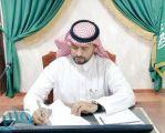 القنفذة تخطف الصدارة والدرجة النهائية على المملكة في منافسات اللغة العربية