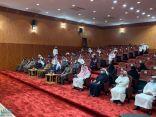 """إطلاق """"برنامج الأمير تركي بن طلال التوعوي للإسعافات الأولية"""" بمحافظة تنومة"""