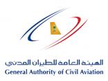«الطيران المدني» تدعو المسافرين للمطالبة بالتعويض حال تأخر الرحلة.. و300 ريال عن كل ساعة