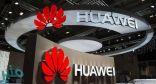 الصين تتهم بريطانيا بالتحيز والتعصب تجاه شركاتها