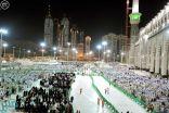 تعرف على الطرق المؤدية إلى المسجد الحرام للقادمين بسياراتهم أو عبر مطار جدة