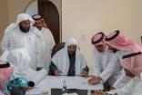 وزير الشؤون الإسلامية يعقد اجتماعًا لمناقشة مشروع تطوير ميقات ذات عرق