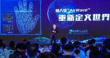 """غير قابلة للغش.. شركة صينية تطور بصمة يد جديدة """"فائقة الدقة"""""""