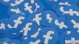 """""""لاسو"""".. فيسبوك يقترب من إطلاق أحدث منتجاته"""