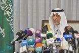 فيديو .. «الفيصل» يشيد بجهود نائبه الأمير بدر بن سلطان في موسم الحج