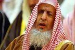 المفتى : برنامج خادم الحرمين للحج والعمرة دليل على الكرم والجود والعطاء لخدمة الإسلام