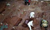 البرازيل تسجل 1100 وفاة في يوم.. والأمل في ديسمبر ويناير