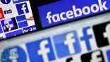 تقرير: جماعات متطرفة تزدهر على فيسبوك رغم الحظر