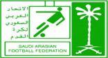 الاتحاد السعودي يلغي مؤتمر قضية اللاعب عوض خميس