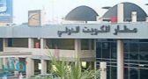 الكويت توقف الطيران مع سبع دول وتمنع دخول القادمين منها بسبب كورونا