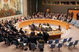 مجلس الأمن يصوت على نشر فريق لمراقبة الهدنة في الحديدة