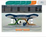 معرض لقاءات الإلكتروني التاسع ينطلق بعرض 7 آلاف فرصة عمل بمنشآت القطاع الخاص