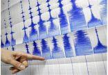 المساحة الجيولوجية: هزة أرضية بقوة 2.1 درجة في بيش