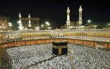 إداراة الحركة بالمسجد الحرام يعلن عن جاهزيته لخدمة ضيوف الرئاسة في موسم الحج