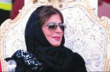 سمو الأميرة بسمة بنت سعود تؤكد بأن التفاؤل بالميزانية هو أساس العمل الجماعي