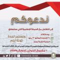 «التواصل مع علماء اليمن» يطلق حملة إعلامية «#مشروع_ الحوثي_ تجويع_ وإفقار»