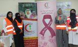 متطوعات القسم النسائي بهيئة الهلال الأحمر بمكة ينفذن برامج التوعية والتثقيف في دور تحفيظ القران