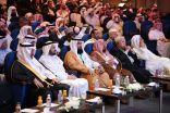 المؤتمر الإسلامي للأوقاف يوصي بإنشاء بنك إسلامي للأموال الوقفية