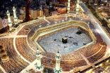 إدانات عربية وإسلامية لجريمة محاولة استهداف الحرم المكي