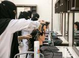 """""""التدريب التقني"""" تقدم برامج تدريبية لموظفي القطاعين العام والخاص مساءً"""