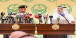اللواء التركي: المجتمع السعودي شريك للجهات الأمنية في الحرب على الإرهاب