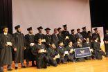 الطلاب والطالبات السعوديون بأمريكا يحتفلون بتخرجهم