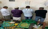ضبط عمارة سكنية في مكة حوّلتها عمالة لمصنع يحاكي كسوة الكعبة