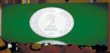 قلق السعوديين من أن يعيد التجار تسعير سلعهم بعد إصدار العملة المعدنية.. او استبدالها بـ العلك