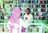 تقرير: العاملون السعوديون في مجال الاتصالات لا يستطيعون تغطية احتياجات السوق