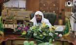 الشيخ عبدالرحمن السديس : إنجازات أمنية عظيمة وضربات استباقية كبيرة
