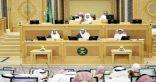 لجنة بالشورى ترفض توصية بتقليص الوقت بين الأذان والإقامة في مساجد الأسواق