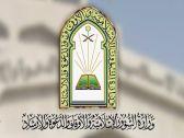 إغلاق 10 مساجد مؤقتًا في 5 مناطق بعد ثبوت 12 حالة كورونا